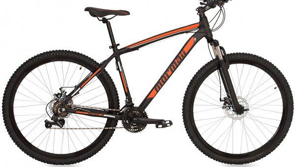 Bicicleta Mormaii Alumínio VenicePro