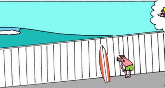Surf tira | Espiando pelo buraco