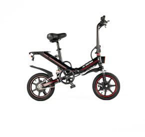 Bike Elétrica Mormaii  Mini Aro12